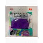 FFP2 Infantil Ruida Color: Morada