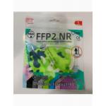 FFP2 Infantil Ruida Color: Camuflaje
